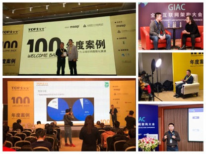 JFrog China DevOps Awards